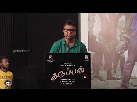 Music Director D Imaan Speech @Karuppan...