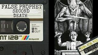 📼False Prophet - Second Death Full Demo 1991📼 For Fans of Early Morbid Angel
