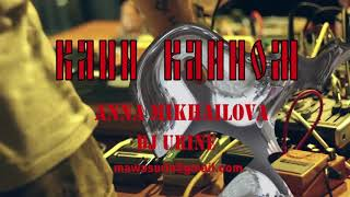 KLIN KLINOM Southeast Asia  tour 2016/2017