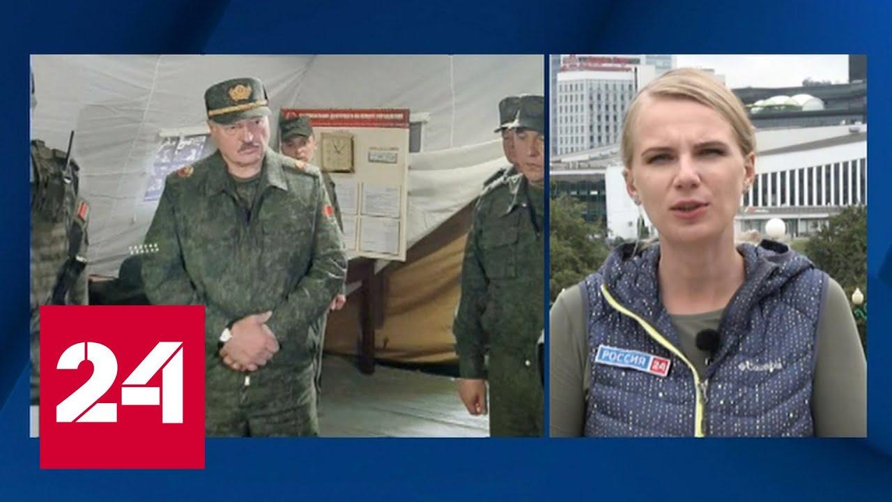 Лукашенко приказал военным действовать максимально жестко - Россия 24