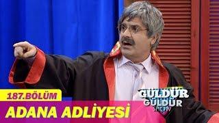 Güldür Güldür Show 187.Bölüm | Adana Adliyesi