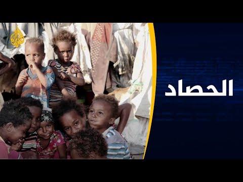 الحصاد- تواصل تكشّف مأساة المدنيين في اليمن  - نشر قبل 7 ساعة