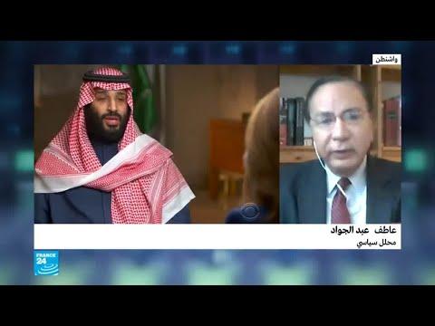 كم من الأموال يريد ترامب من السعودية؟  - نشر قبل 2 ساعة