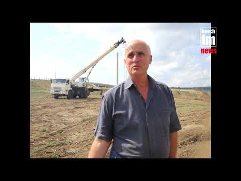 Kerch.FM: КРЭС строит две линии электроснабжения для обеспечения транспортной инфраструктуры