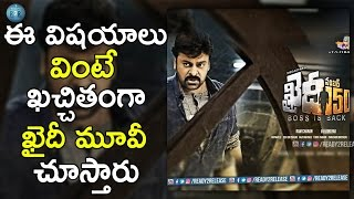 Top 6 reasons to Watch Watch Khaidi no 150 | Chiranjeevi | Ram Charan | Ready2release .