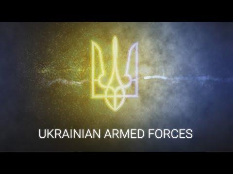 Армия Украины: Готовы