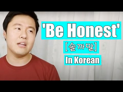 How to say to be honest in Korean | Learn Korean With Beeline