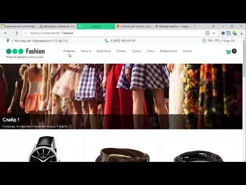 Обзор шаблона для Joomla JT Fashion