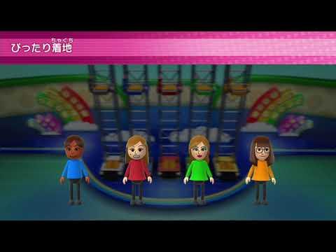 Wii Party U Dojo Domination  ( Intermediate Mode ) Player Felix