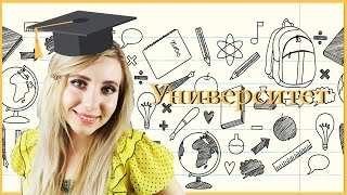 Защитить диплом на отлично Сессия и экзамены Универ Институт благородных девиц Журналистика