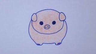 Cómo dibujar un cerdo kawaii