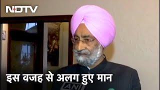 Farmers Protest: Bhupinder Singh Mann ने बताई Committee से अलग होने की वजह