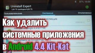 видео MTKLogger: что это такое?