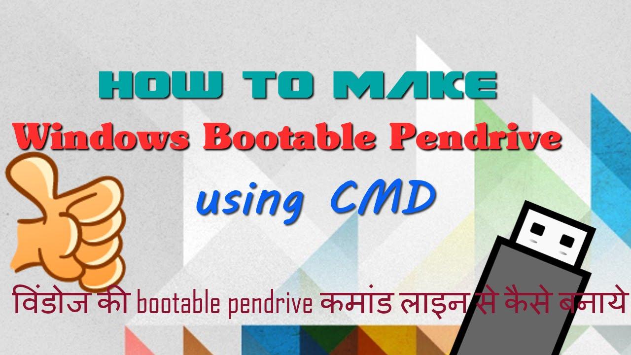 how to make windows xp bootable usb using cmd