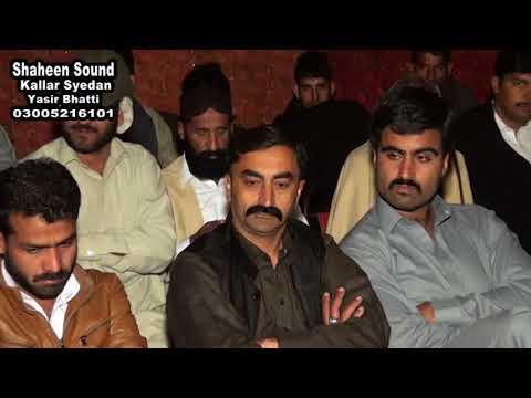 Raja Mohsin vs Malik Munir  Nara pt2 2018 Chalang program potwari sher