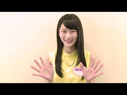 高村優香(水波メイカ) / TAKAMURA Yuka ( MINAMI Meika )