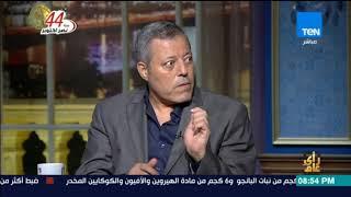 رأي عام - الكاتب محمد الشافعي: الزعيم جمال عبد الناصر أحيا فكرة القومية العربية