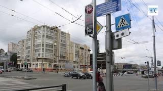Громкий светофор на пересечении Красного проспекта и Писарева
