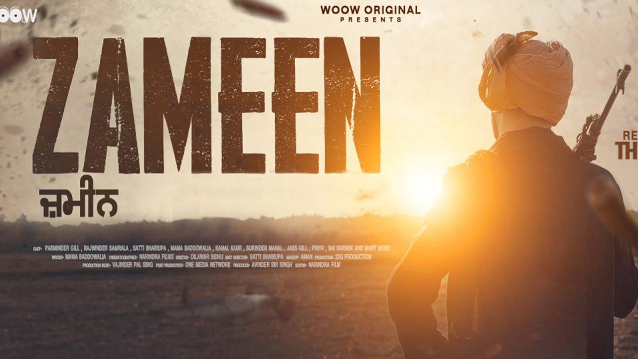 Download ZAMEEN - FULL MOVIE | Latest Punjabi Movies 2021| New Punjabi Full Movies 2021 | 22G Motion Pictures