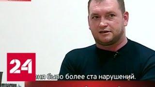 В Молдавии разразился громкий скандал - Россия 24