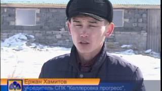 рус Сельхозкооператив в Тайыншинском районе