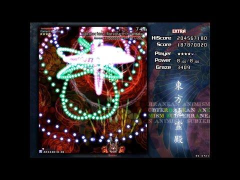 Touhou 11: Subterranean Animism - Extra Stage