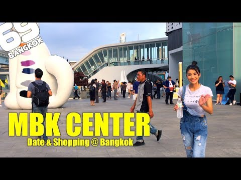 MBK / Shopping in BANGKOK / 2017