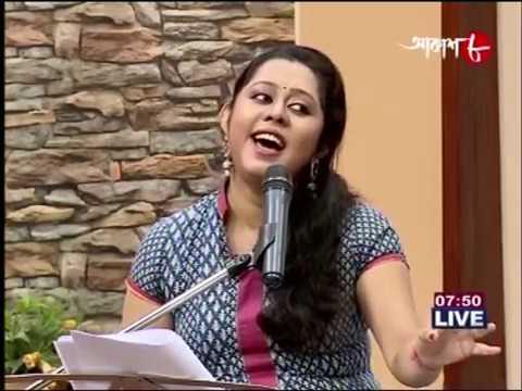 Dipshikha Chatterjee Live - Aaj Kal Paon Zamen Par