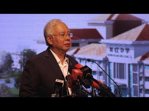 NEWS najib on UEC campus redevelopment 180423