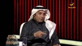 الكاتب أحمد عدنان: سامي الجابر أقل كثيرا من نادي الشباب وإدارة الشباب الحالية ضعيفة وفاشلة