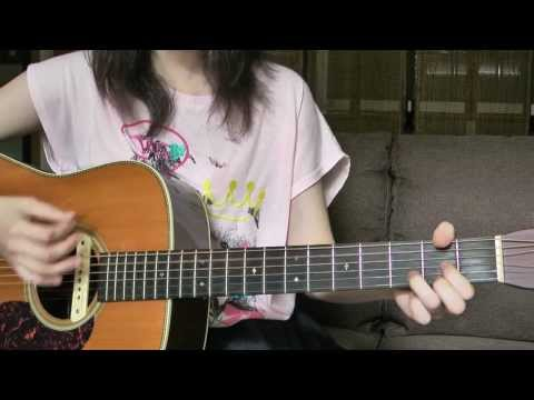 YUI - I'll be  Cover