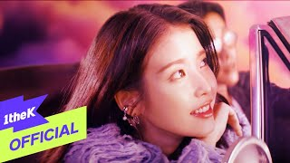 Download [MV] IU(아이유) _ strawberry moon