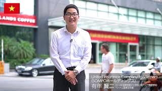 【30th卒業生メッセージ】有年 賢二さん(ベトナム) thumbnail