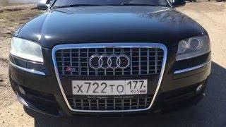 Audi S8 стоимостью 15% от новой с пробегом 300 тыс. км