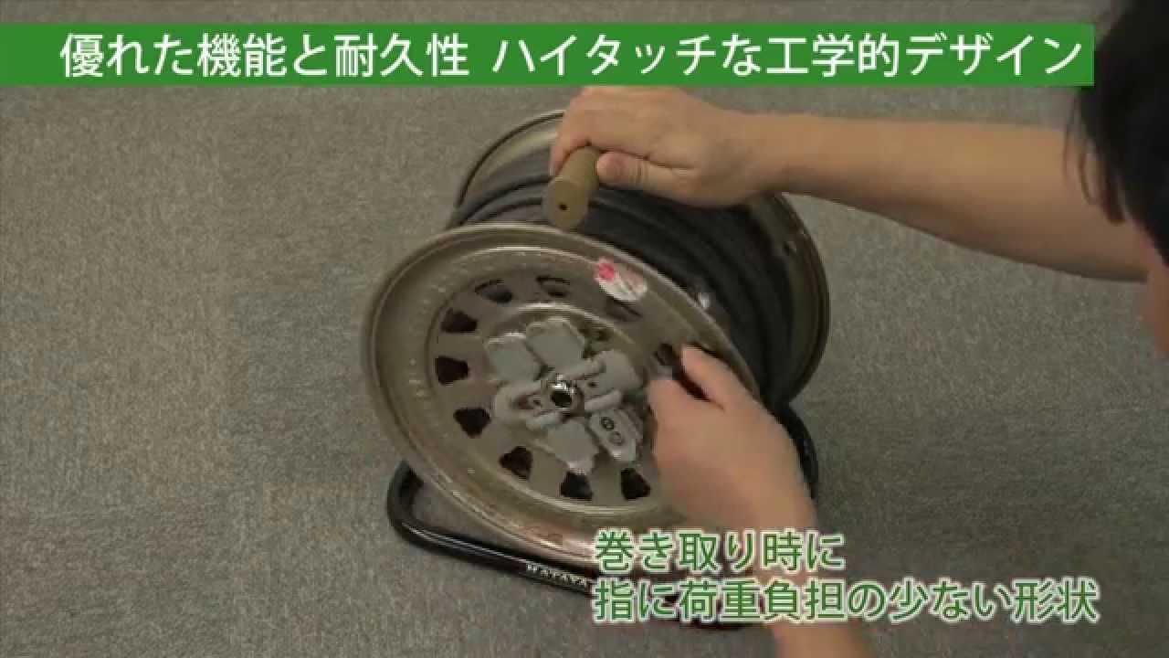 ハタヤリミテッド 電工ドラム gt 30s Youtube