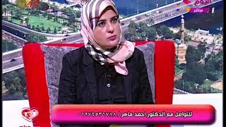 مع مرام مع مرام البرهامي| مشاكل السمنة والنحافة مع د. أحمد ماهر