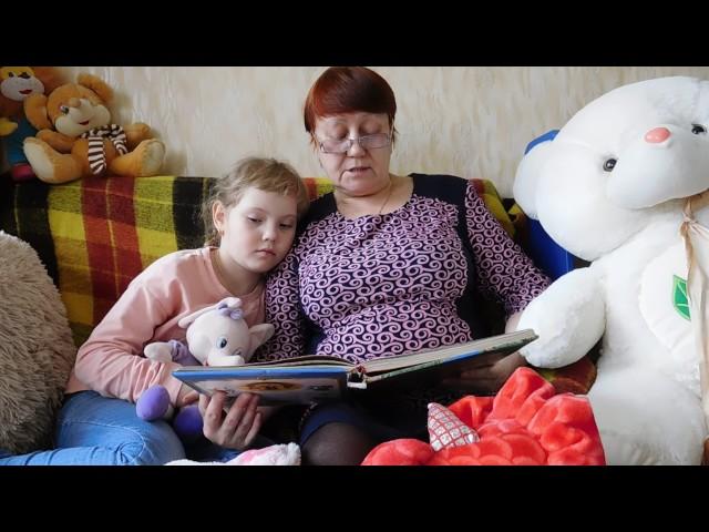 Изображение предпросмотра прочтения – НадеждаШкрадова читает произведение «Падчерица и родная дочь» (Разные писатели )