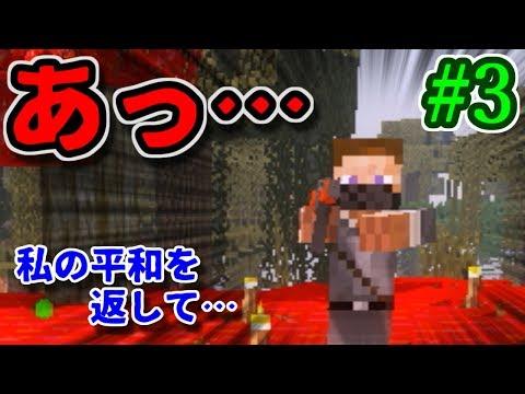 【Minecraft/Manaita Plus】まな板で生きるChaos part3(ゆっくり実況)