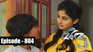 Sidu | Episode 804 05th September 2019 Thumbnail
