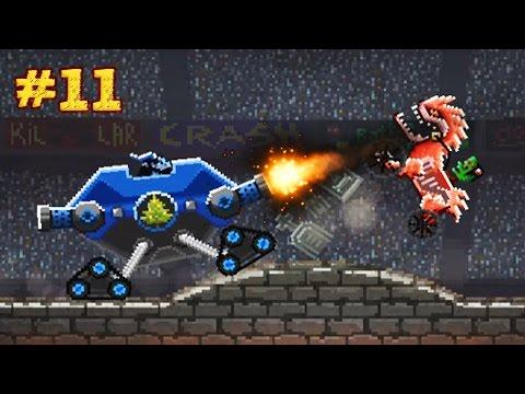 РАЗБЕЙ ГОЛОВУ ПРОТИВНИКУ [11] Битва машин Игровой мультик про машинки Игра на Андройд Drive Ahead