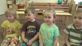 My face. Английский язык в детском саду