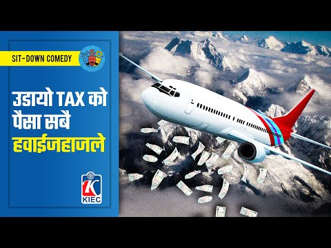 Nepal Airlines Corporation and Nepal Government | Awenest Podcast Episode 63