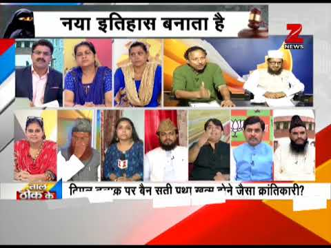 Taal Thok Ke: Why Supreme Court's verdict on Triple Talaq is being opposed?