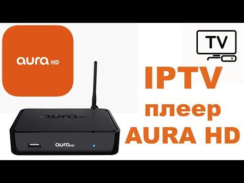 Сетевой медиа плеер для  IPTV AURA HD Plus