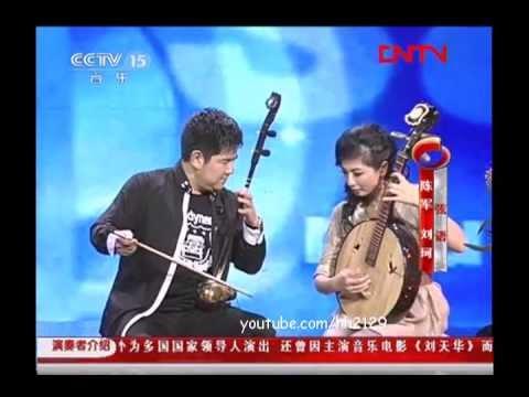 Erhu: 陈军 (二胡) & 刘珂 (阮) - 弦语 Strings Language
