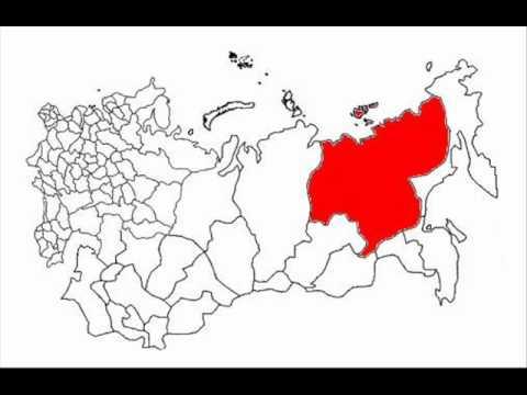 Территориальное деление России в ХХ веке  Фильм 1