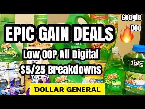 DOLLAR GENERAL | LOW OOP Easy All Digital $5 Off $25 + Gain $5 Off $30 Deals 🔥🔥🔥