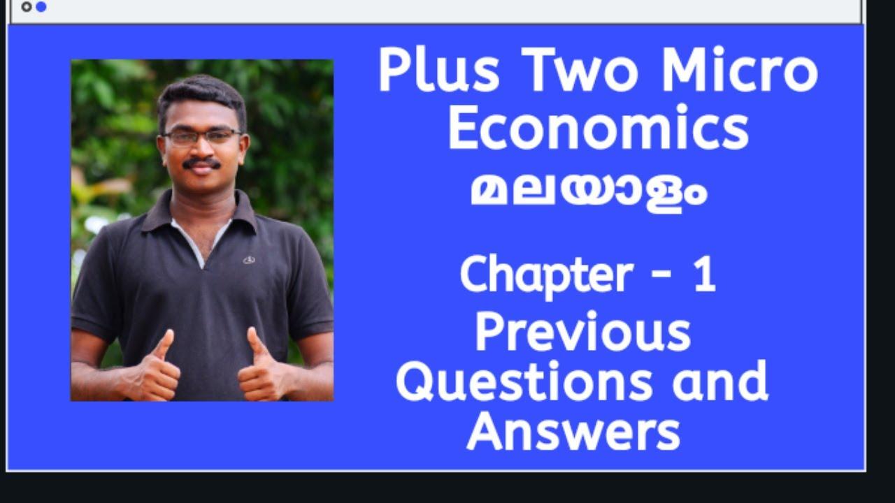 PLUS TWO ECONOMICS MALAYALAM - INTRODUCTION TO MICRO ...