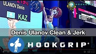 Denis Ulanov (87.62) - 210/215/219kg Clean and Jerk (Slow Motion)