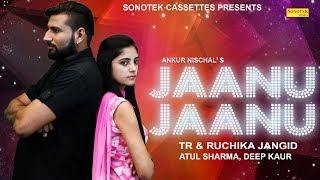 Jaanu Jaanu || TR & Ruchika Jangid | Atul Sharma, Deep Kaur | Ankur Nischal || Latest Haryanvi Songs